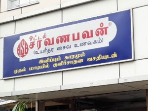 Saravana Bhavan Has To Pay Rs 1 1 Lakh To Customer For Mental Agony