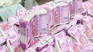 Rbi Currency Printing Cost Rupees 3 53 To Print A 2000 Rupes Note