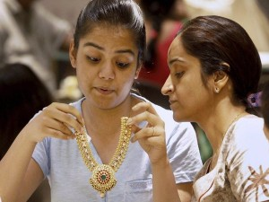 Gold Price 8 Gram 22 Carat Gold Touched 30000 Rupee Gold Price Is In Its Recent Historical High