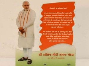 Modi Photo Stand Silver Kalash Fetch Rs 1 Crore Each