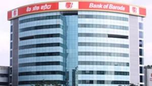 Bank Of Baroda Decided To Sell The Head Office Of Dena Bank In Mumbai