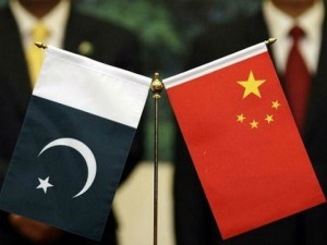 Billion Investment In Pakistan China New Plan