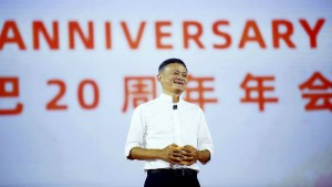 Tearful Jack Ma On 55th Birthday Steps Down As Alibaba Chairman