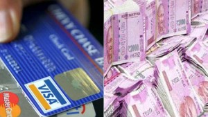 Duplicate Atm Card Bank Manager 2 Others Arrested For Theft Over Rs 1 13 Crore From Customers S Bank