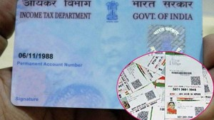 Government Deadline For Linking Pan With Aadhar Till Sep