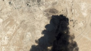 Saudi Arabia Says Iran Attacked To Saudi Aramco Oil Sites
