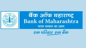 Bank Of Maharashtra Moved From Heavy Loss To 4 Times More Net Profit