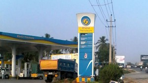 Moody S Warn To Bharat Petroleum Privatisation