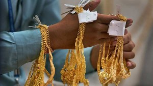 Gold Price 1 Gram 22 Carat Gold Price Down Rs 130 From Sep 04