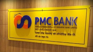 Pmc Bank Crisis Mumbai Police Said Some Bank Accounts Created By Lender Belonged To Dead People