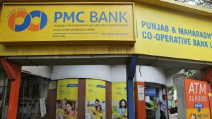 Pmc Bank 1000 Crore Loan Account Payment Default Were Not Reported To Rbi Pmc Bank