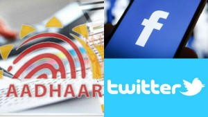 No Proposal To Link Aadhar With Facebook Twitter Like Social Media