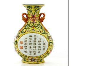 Person Bought A Chinese Vase For Rs 90 Sold To Rs