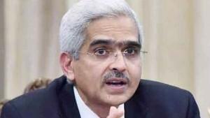Rbi Governor Sakthikanta Das Calls For Tighter Governance At Banking Sector