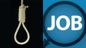 A Woman Techie Committed Suicide In Hyderabad After Job Loss