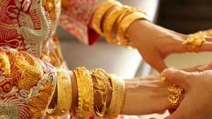 Arundhati Scheme Assam Brides To Get Aid Worth 10 Gram Gold