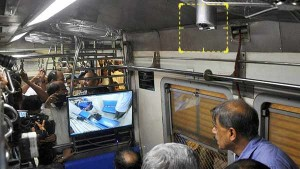 Cctv Camera Soon At All Indian Railways Station Said Railway Board Chairman