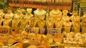 Gold Prices Came Down Rs 2 000 Per Ten Gram From Year S High