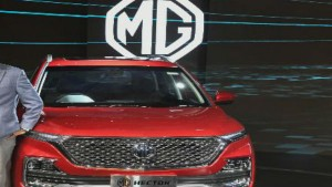 Mg Motors Having Bigg Plans For Indian Market