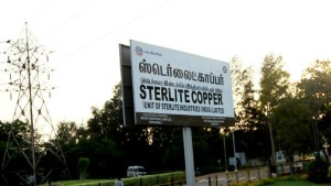 Care Ratings Said India To Continue Being Copper Importer As Sterlite Remains Shutdown
