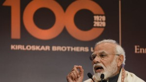 Pm Modi Said Target Of 5 Trillion Economy Is Just A Phase Our Targets Are Bigger