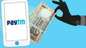 Paytm Gave 3500 Mobile Numbers To Police