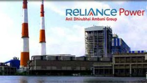 Anil Ambani S Vidharpa Power Company In Trouble