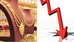 Gold Prices Fall After Rising For 5 Days In A Row