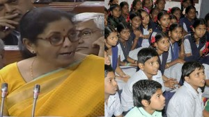 Budget 2020 Fm Nirmala Sitharam Said New Education Policy Will Be Announced Soon