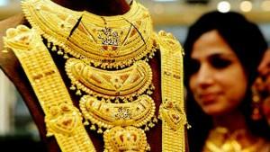 Chennai Gold Price Is Rising 22 Carat 10 Gm Rs