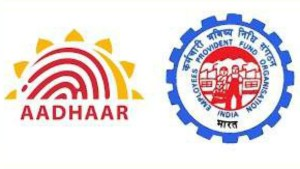 Aadhaar Card Enough To Change The Date Of Birth Of The Epfo