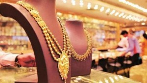 International Gold Price Touched It Recent High Chennai Gold Rate Also Surging