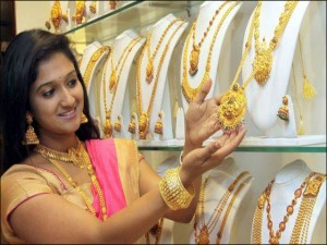 Gold Price May Go Up In Future