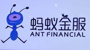 Alipay Parent Ant Financial Planning A 200 Billion Ipo