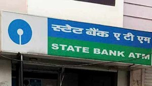 Sbi Reduced Its Mclr Interest Rate For Short Term Loans