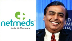 Mukesh Ambani S New Business Plan To Enter Online Pharma