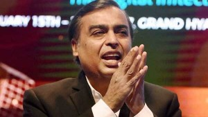 Reliance Industries Manking Entire Oil To Chemicals Assets Into A Separate Unit