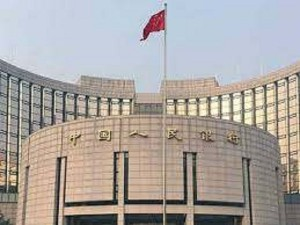 People S Bank Of China Now Invests In Bajaj Finance Its Early Invests In Hdfc Icici Bank