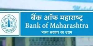 Bank Of Maharashtra September 2020 Quarterly Results Consolidated Net Profit Rises 13 Percent