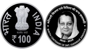 Pm Narendra Modi To Release Rs 100 Coin Today